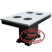 铁脚火锅桌HGZ-T8