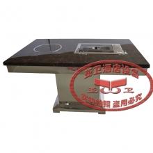 不锈钢火锅桌HGZ-B14