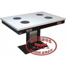 铁脚火锅桌HGZ-T5
