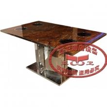 不锈钢火锅桌HGZ-B2