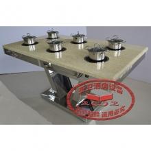 不锈钢火锅桌HGZ-B9
