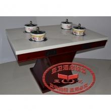 实木大理石火锅桌HGZ-M11