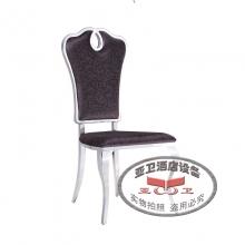 不锈钢椅10