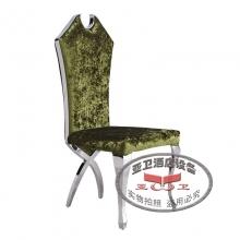 不锈钢椅11