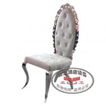 不锈钢椅1