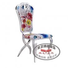 不锈钢椅19