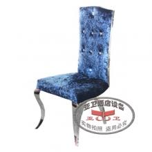 不锈钢椅2