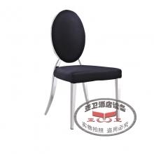 不锈钢椅7