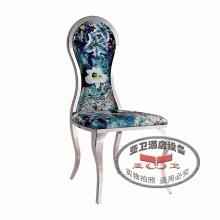 不锈钢椅20