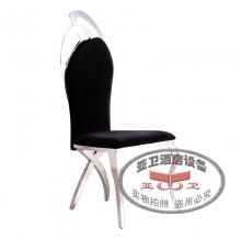 不锈钢椅14