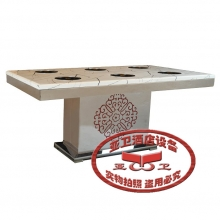 不锈钢火锅桌HGZ-B31