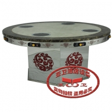 不锈钢火锅桌HGZ-B34