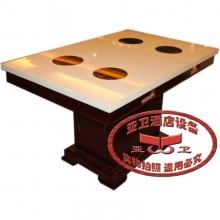 实木大理石火锅桌HGZ-M68