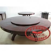 实木大理石火锅桌HGZ-M75