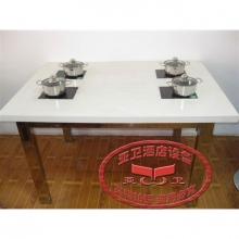 不锈钢火锅桌HGZ-B52