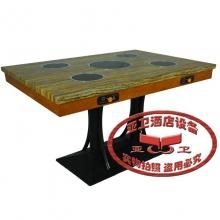 铁脚火锅桌HGZ-T9