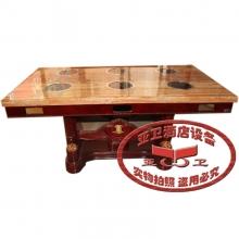 实木大理石火锅桌HGZ-M69
