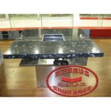 不锈钢火锅桌HGZ-B53