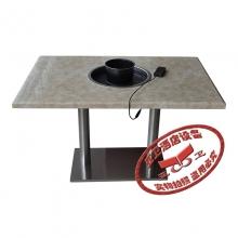 不锈钢火锅桌HGZ-B54