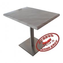 不锈钢火锅桌HGZ-B55