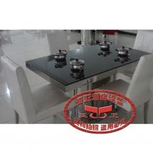 导磁玻璃火锅桌HGZ-D9
