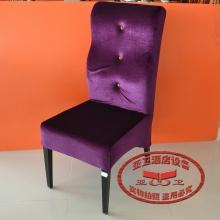 韩式椅子53