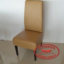 韩式椅子58