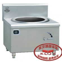 8~15kw电磁矮汤炉TL04