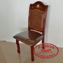 中式椅子27