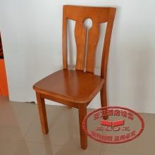 中式椅子33