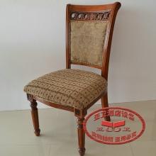 中式椅子25