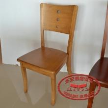 中式椅子35