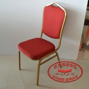 中式椅子37