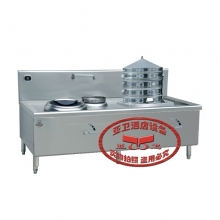 小炒蒸炉单尾电磁组合炉YW-ZHL01