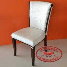 韩式椅子45