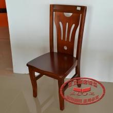 中式椅子34