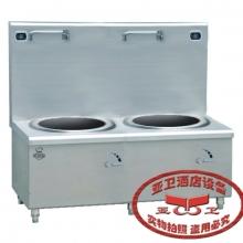双头电磁低汤炉TL06