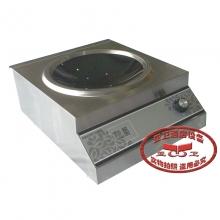 台式电磁小炒炉SCL06