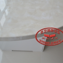烤涮一体桌KSZ29