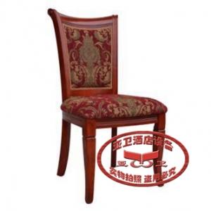 中式椅子45