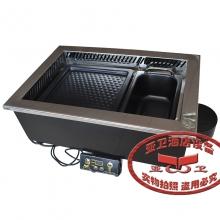 下抽风烤涮炉540A