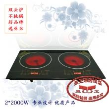 方形双头火锅电陶炉