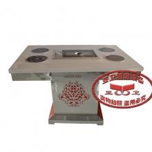 烤涮一体桌KSZ39