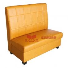 新款单卡餐厅沙发-2