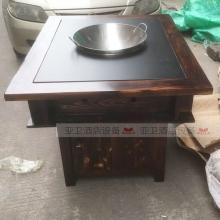 碳烧烤木餐桌椅系列-TSMCY09