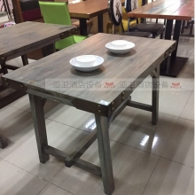 工业主题风餐桌餐椅-GYFCY11