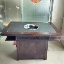 碳烧烤木餐桌椅系列-TSMCY03