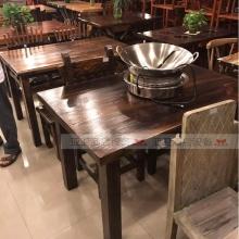 工业主题风餐桌餐椅-GYFCY18