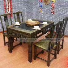 碳烧烤木餐桌椅系列-TSMCY12