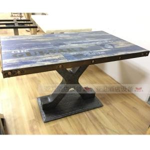 工业主题风餐桌餐椅-GYFCY39